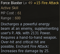 Force Blaster Attribute